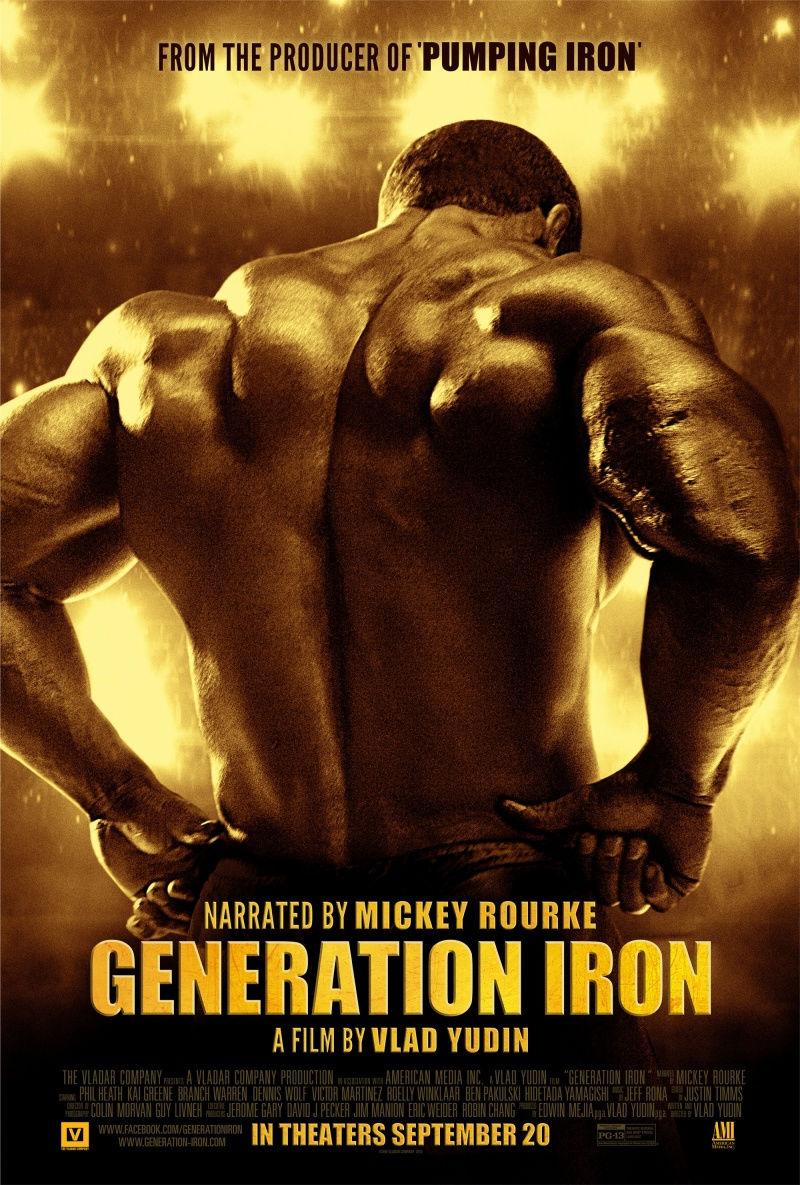 Железное поколение. Обложка с сайта keep4u.ru