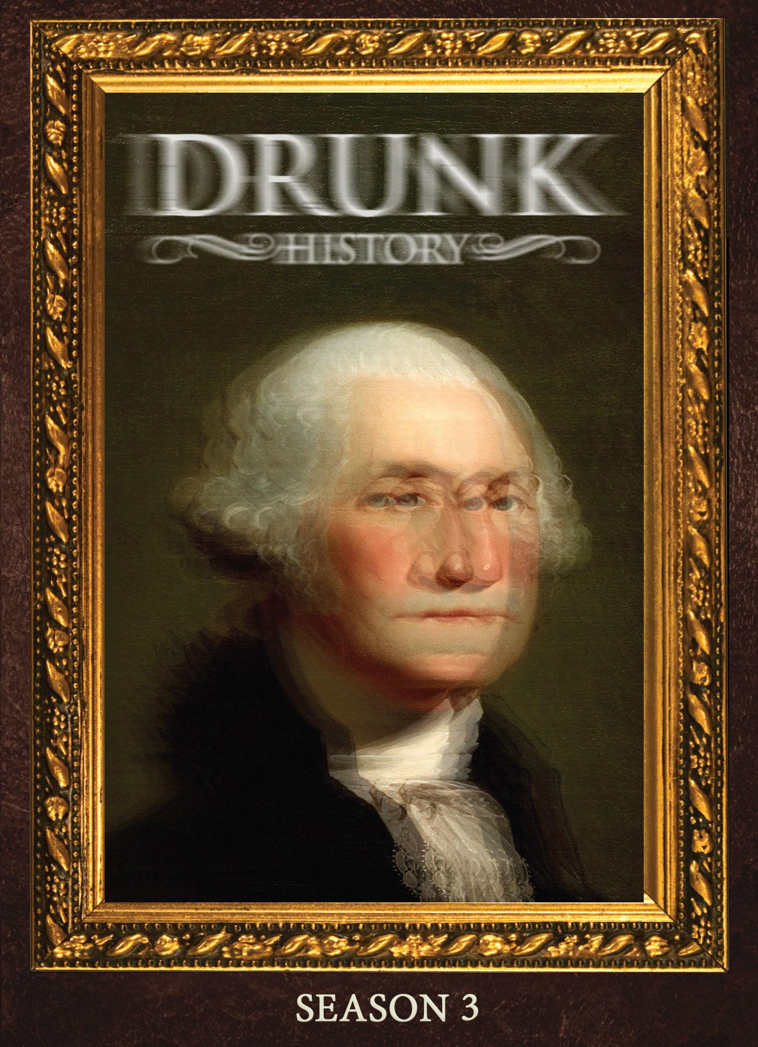 Пьяная история. Обложка с сайта ipicture.ru