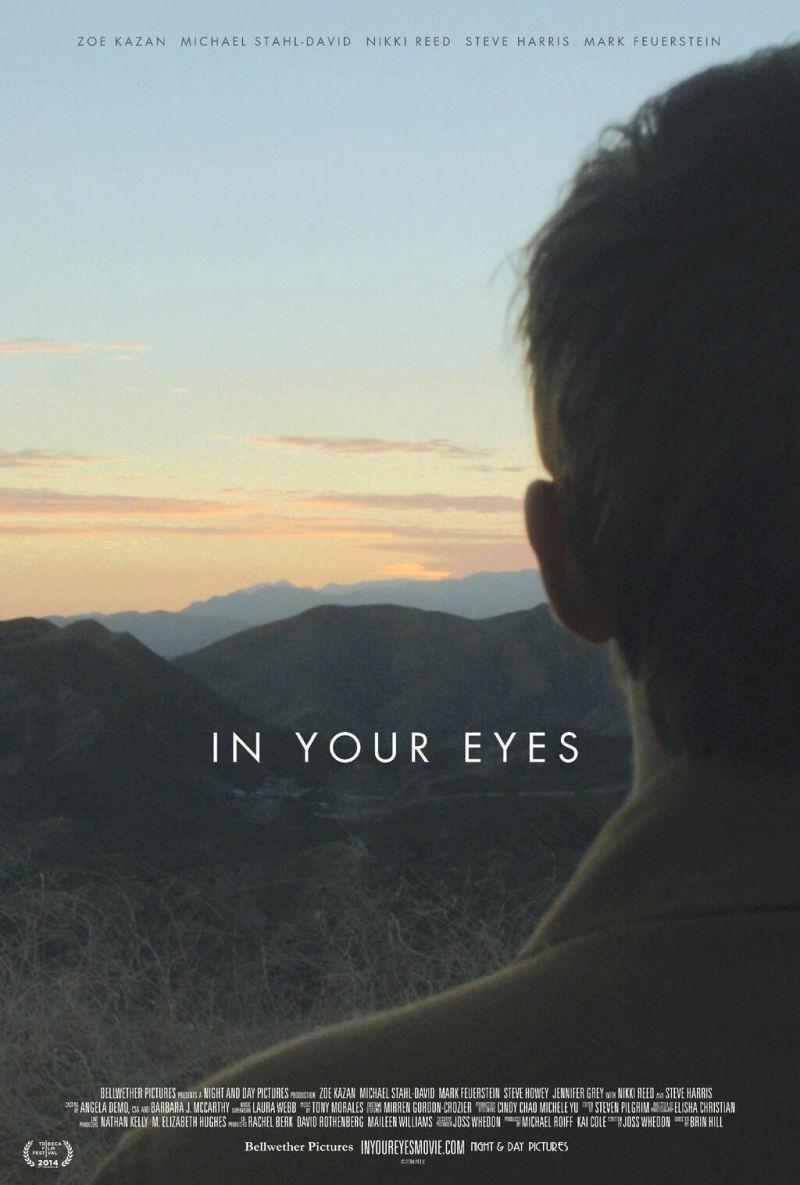В твоих глазах. Обложка с сайта bolero.ru