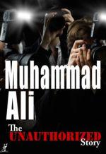 Мухаммед Али. Несанкционированная история Мухаммеда Али. Обложка с сайта ozon.ru