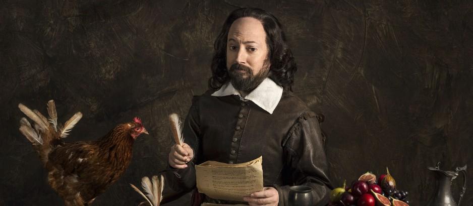 Уильям наш, Шекспир. Обложка с сайта radikal.ru
