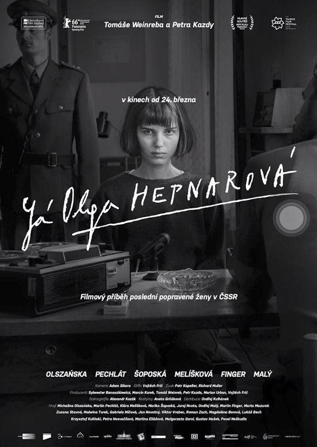 Я, Ольга Гепнарова. Обложка с сайта radikal.ru