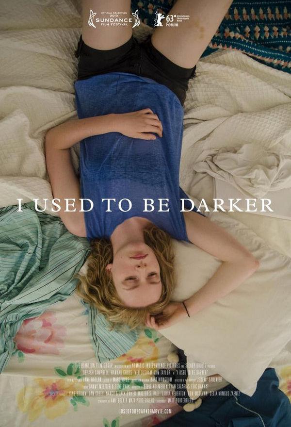 Раньше я был темнее. Обложка с сайта keep4u.ru