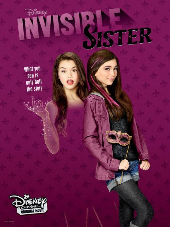 Невидимая сестра. Обложка с сайта kino-govno.com