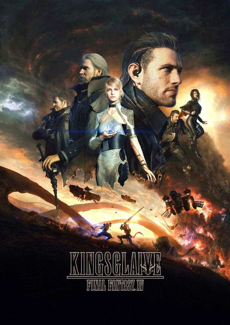 Кингсглейв: Последняя фантазия XV. Обложка с сайта imageshost.ru