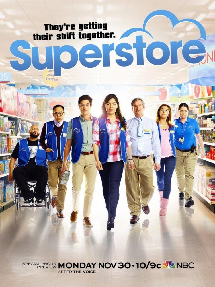 Супермаркет. Обложка с сайта bolero.ru