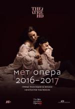 TheatreHD: Тристан и Изольда. Обложка с сайта kino-govno.com