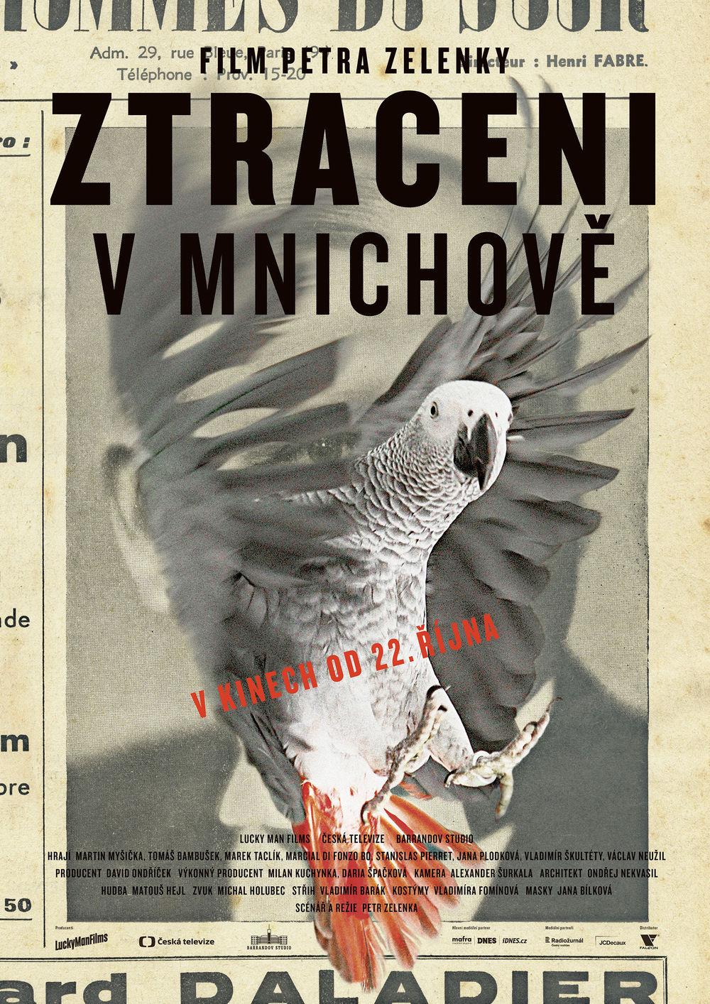 Потерянные в Мюнхене. Обложка с сайта kinopoisk.ru