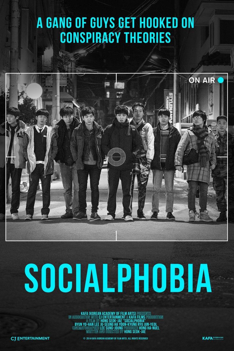 Социофобия. Обложка с сайта ozon.ru