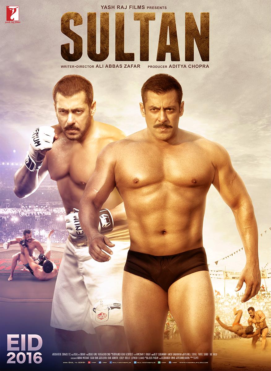 Султан. Обложка с сайта bolero.ru