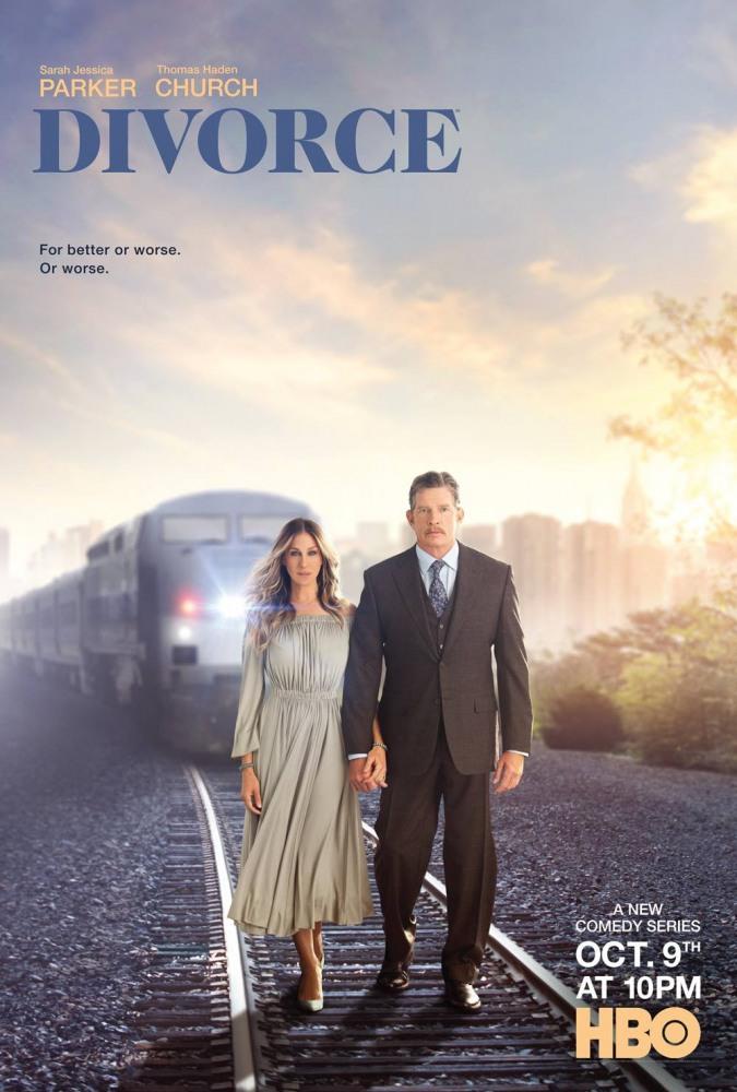 Развод. Обложка с сайта kinopoisk.ru