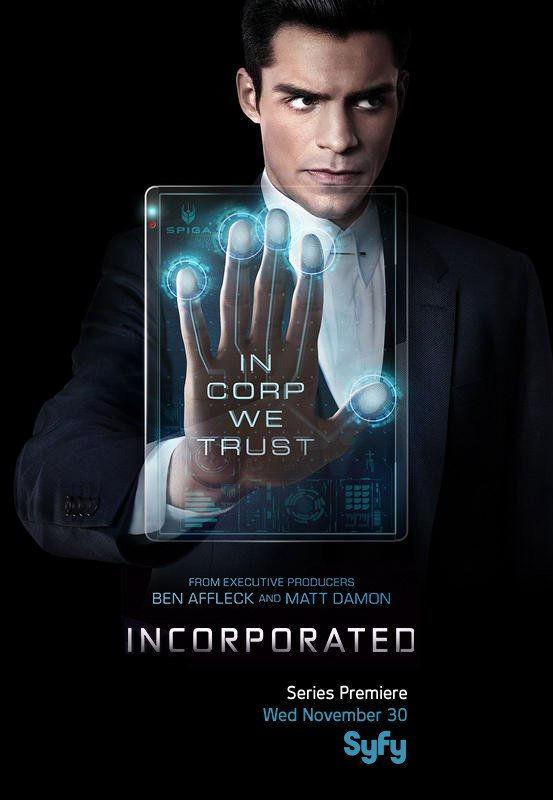Корпорация. Обложка с сайта imageshost.ru