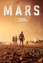 Марс. Обложка с сайта kinopoisk.ru