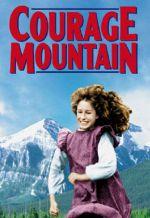 Гора мужества. Обложка с сайта kino-govno.com