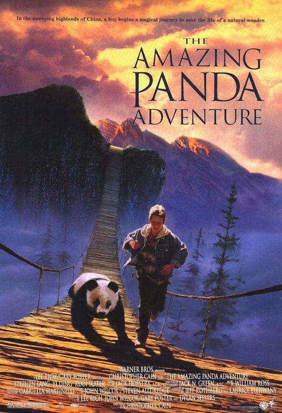 Удивительное приключение панды. Обложка с сайта keep4u.ru