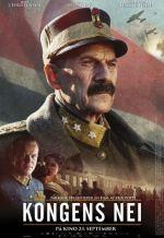 Выбор короля. Обложка с сайта kino-govno.com
