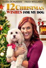 12 Рождественских желаний. Обложка с сайта ipicture.ru