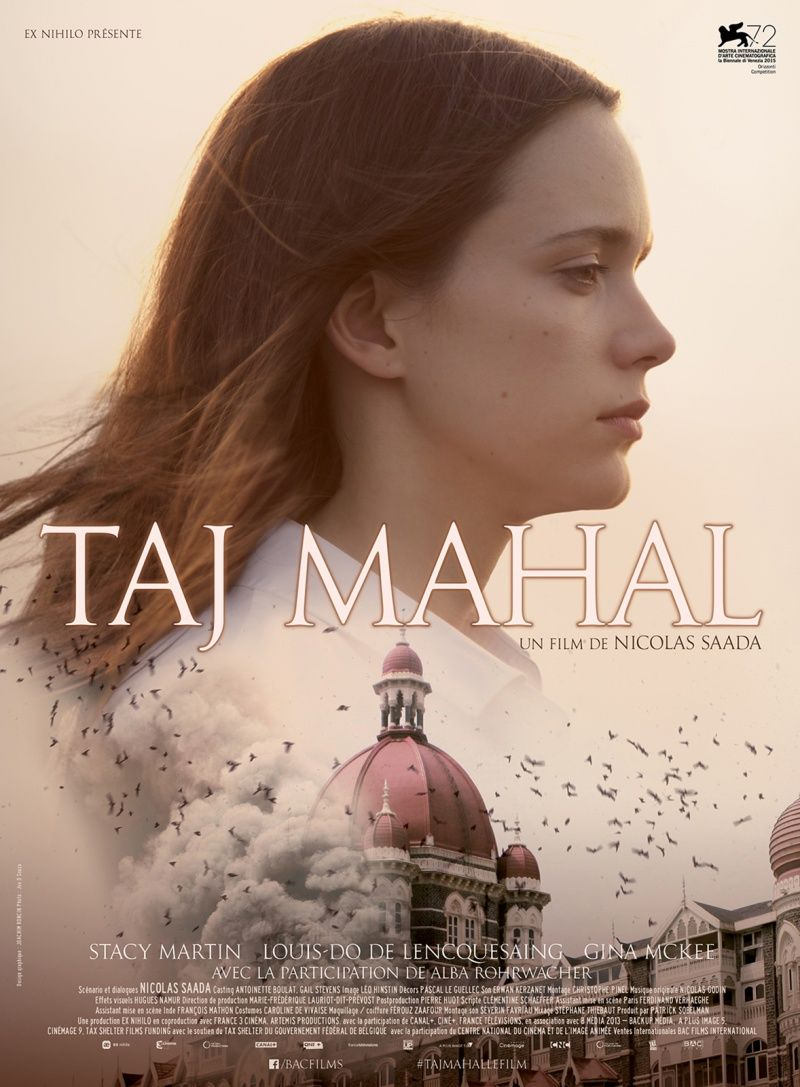 Тадж-Махал. Обложка с сайта ozon.ru