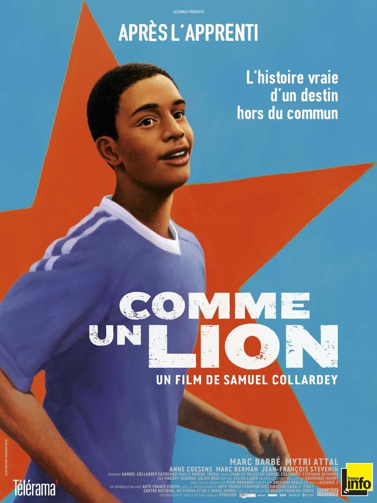Как лев. Обложка с сайта kino-govno.com