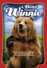 Медведица по имени Винни. Обложка с сайта imageshost.ru