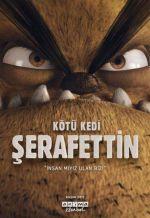 Плохой кот Шерафеттин. Обложка с сайта radikal.ru
