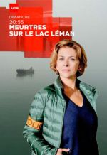Убийства на Женевском озере. Обложка с сайта keep4u.ru