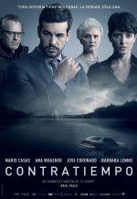 Постер фильма «Невидимый гость»