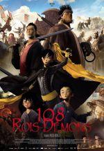 Принц и 108 царей-демонов. Обложка с сайта kinopoisk.ru
