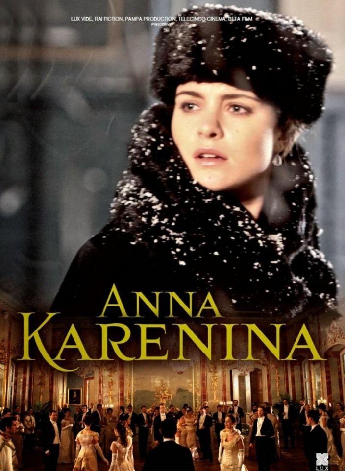 Анна Каренина. Обложка с сайта kinopoisk.ru