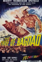 Багдадский вор. Обложка с сайта imageshost.ru