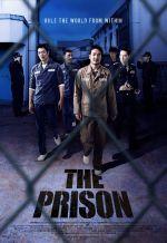 Тюрьма. Обложка с сайта imageshost.ru