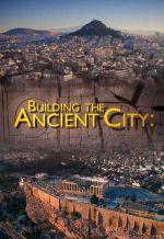 Секреты устройства античных городов. Обложка с сайта keep4u.ru