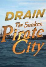 Затонувший город пиратов. Обложка с сайта kino-govno.com