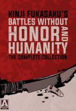 Дневники якудзы, Том 2: Смертельная битва в Хиросиме. Обложка с сайта ipicture.ru