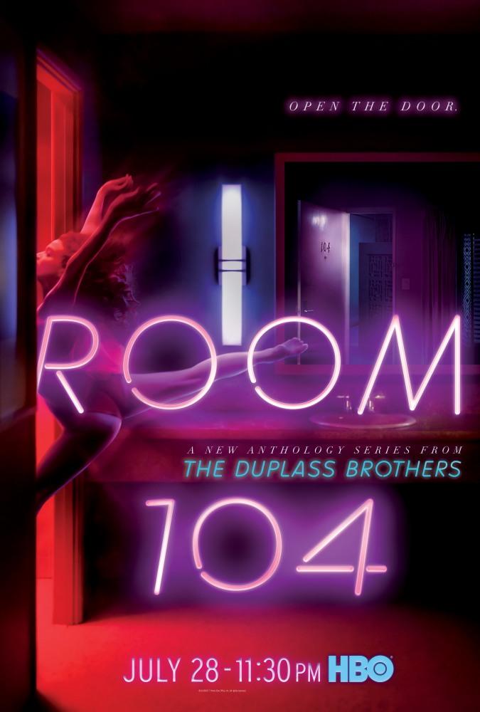 Комната 104. Обложка с сайта ipicture.ru