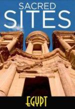 Святыни древнего Египта. Обложка с сайта bolero.ru