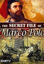 Секретные материалы Марко Поло. Обложка с сайта bolero.ru