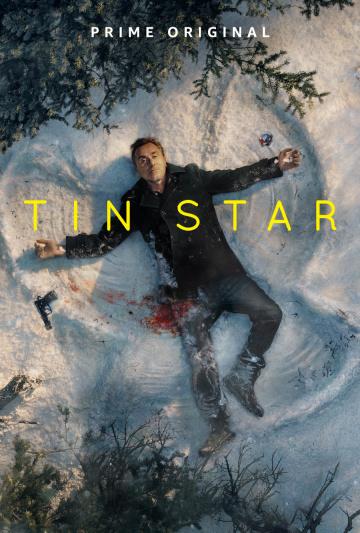 Стальная звезда. Обложка с сайта bolero.ru