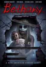 Дом моих кошмаров. Обложка с сайта radikal.ru