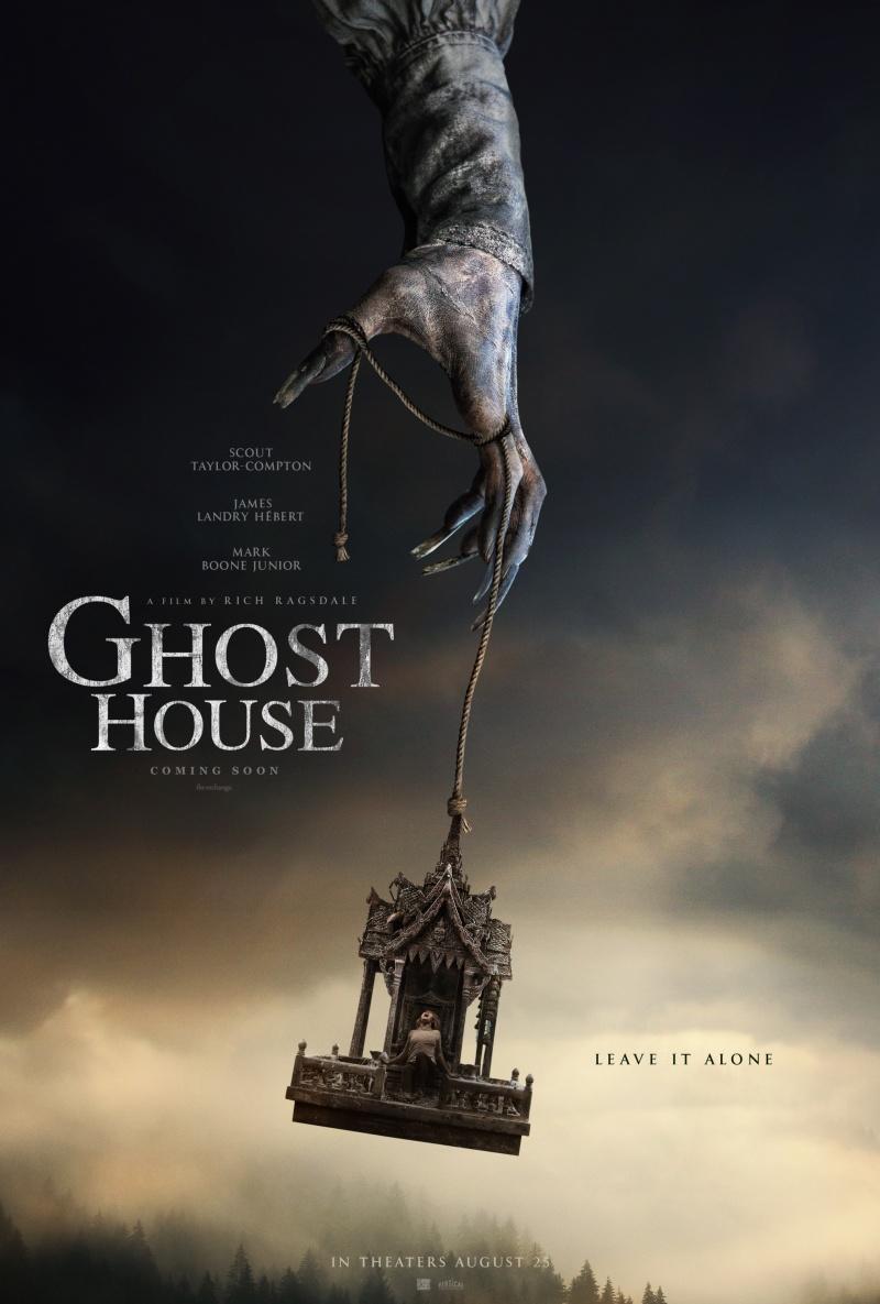Дом призраков. Обложка с сайта imageshost.ru