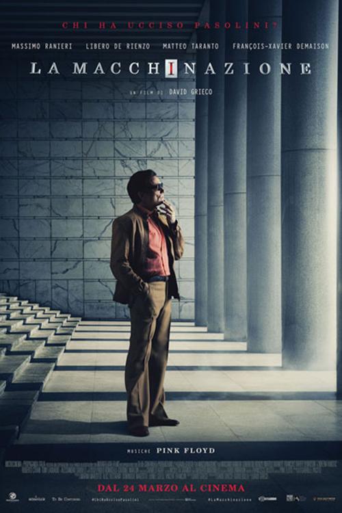 Козни. Последний сюжет Пазолини. Обложка с сайта kinopoisk.ru