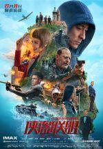 Авантюристы. Обложка с сайта keep4u.ru