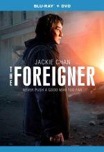 Постер фильма «Иностранец»