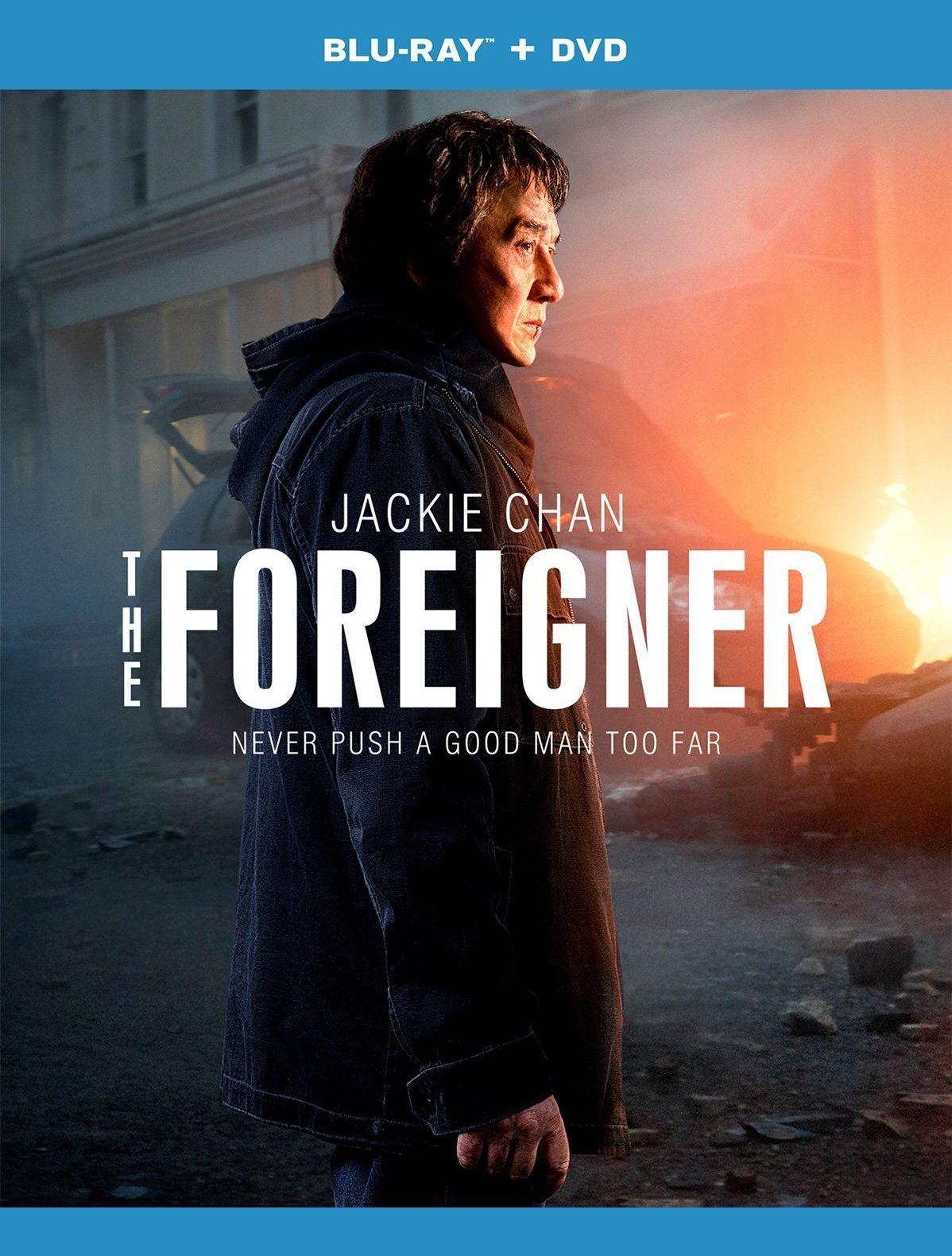 Иностранец. Обложка с сайта ozon.ru