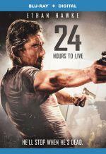 24 часа на жизнь. Обложка с сайта keep4u.ru