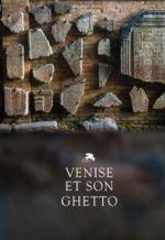Венецианское гетто. 5 веков истории. Обложка с сайта ipicture.ru