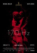 170 герц. Обложка с сайта ozon.ru