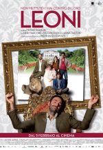 Венецианские львы. Обложка с сайта kino-govno.com