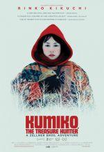 Кумико – охотница за сокровищами. Обложка с сайта ozon.ru