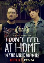 В этом мире я больше не чувствую себя как дома. Обложка с сайта ozon.ru